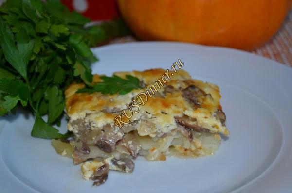 Картофель, запечённый с шампиньонами в духовке