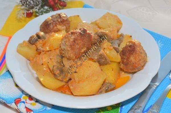 Картошка с шампиньонами в сметане