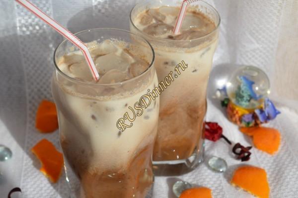 Мокко со льдом и мандарином