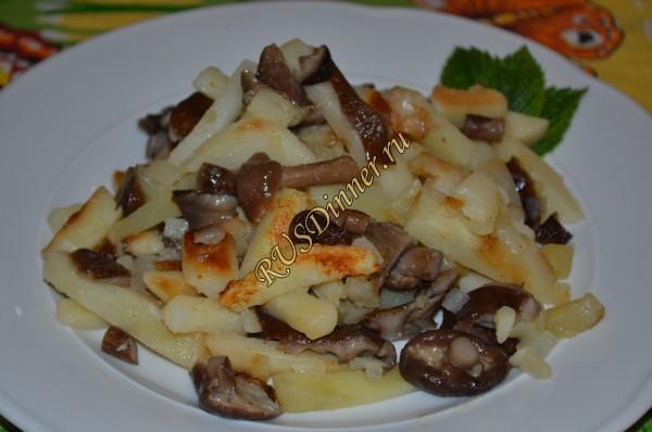 Опята с картошкой