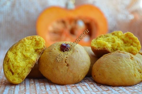 Печенье «Тыквенное»