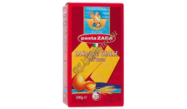 Макаронные изделия Лазанья