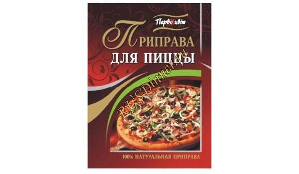 Приправа для пиццы