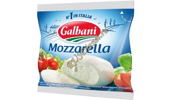 Сыр Моцарелла шарики в рассоле