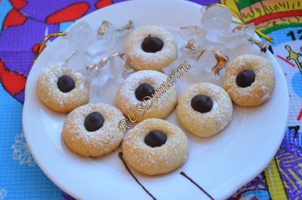 Рождественское печенье «Ангельские глазки»