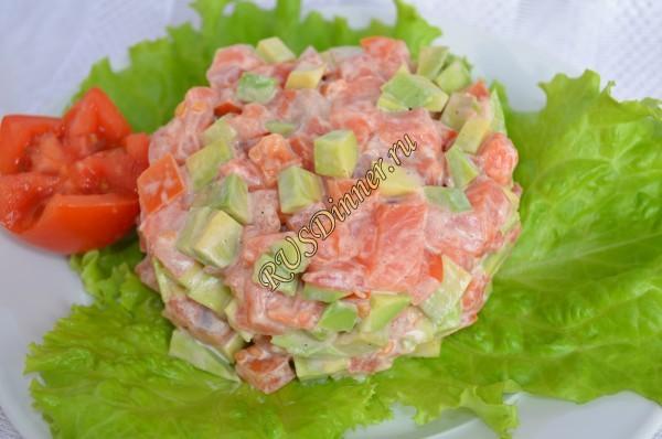 Салат из авокадо с помидорами и семгой