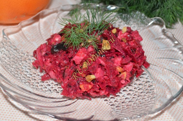 Салат из свеклы и чернослива