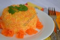 Салат «Сырная морковь»