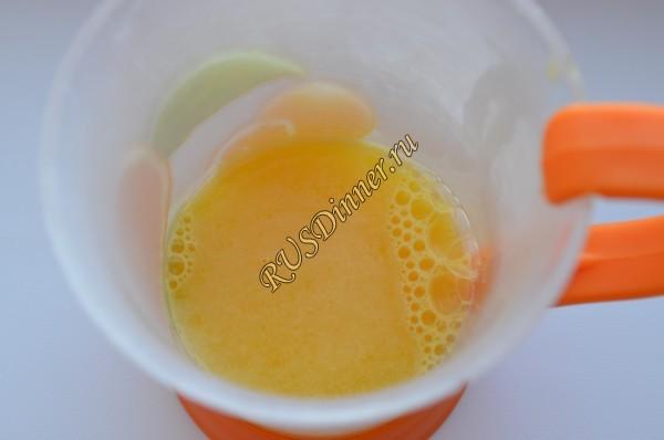 Сок из апельсиновой кожуры