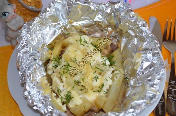 Свинина с грибами и картофелем запеченная в фольге