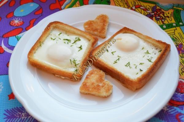 Завтрак на двоих